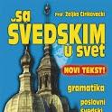 Sa švedskim u svet icon