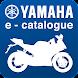 Yamaha E-Catalogue