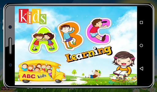 幼儿园学习游戏