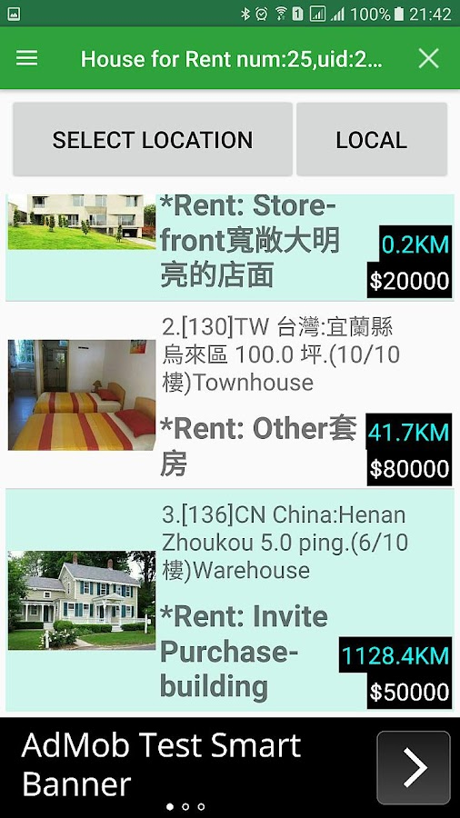 House for Rent- screenshot
