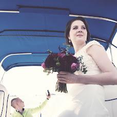 Wedding photographer Valeriy Smirnov (valerismirnov). Photo of 05.01.2016