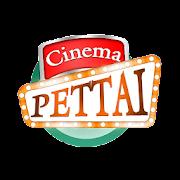 Cinemapettai