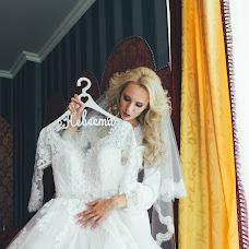 Wedding photographer Mikhail Myalov (mikhail). Photo of 02.03.2018