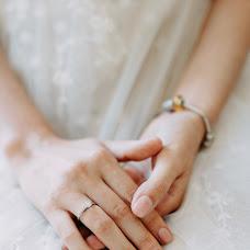 Свадебный фотограф Полина Готовая (polinagotovaya). Фотография от 28.09.2019
