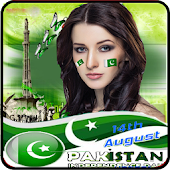 Pakistan Independence day profile Photo Maker