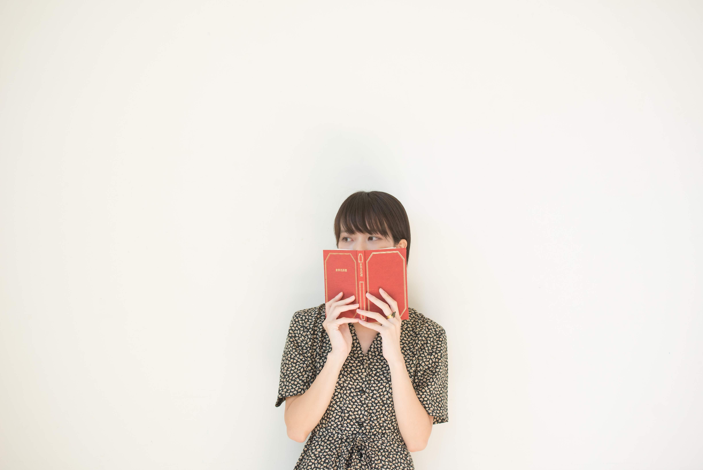 photograph no.416