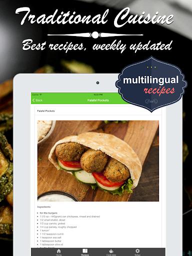 無料健康Appのレバノン料理のレシピ 記事Game