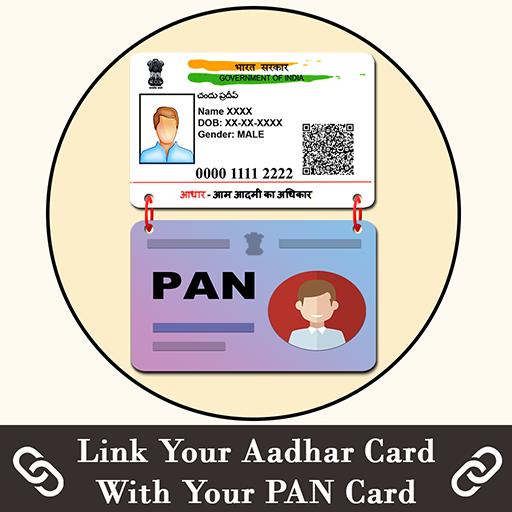 Link Aadhar Card With Pan card