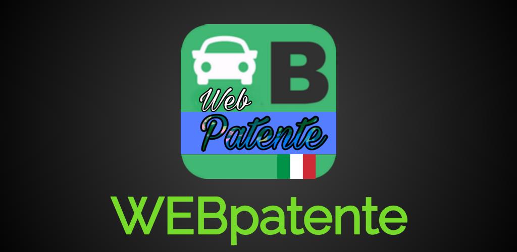 download webpatente