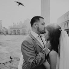 Wedding photographer Alexandra Kukushkina (kukushkina). Photo of 03.05.2018