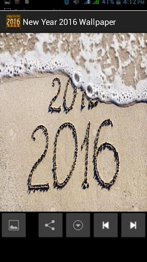 New Year 2016 Wallpaper