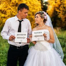 Wedding photographer Maryan Shkirlyak (Carpe7Diem). Photo of 07.09.2013
