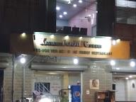 Mantra Family Restaurant photo 3