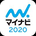 マイナビ2020 新卒のための就活アプリ icon