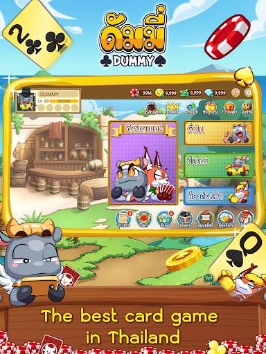 Dummy u0e14u0e31u0e21u0e21u0e35u0e48 - Casino Thai 3.0.388 screenshots 11
