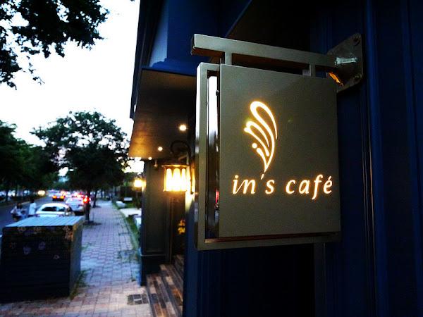 in's cafe 大坑高質感咖啡甜點屋。高貴古典的氣派裝潢、讓您彷彿置身歐洲品味咖啡香。每日限量冰滴咖啡、抹茶生乳捲、手工餅乾、焦糖烤布丁。熊寶小榆の旅遊日記