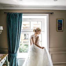 Wedding photographer Yuliya Isupova (JuliaIsupova). Photo of 31.07.2018