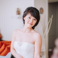 Wedding photographer Tatyana Aleynikova (Detestatio). Photo of 10.11.2017