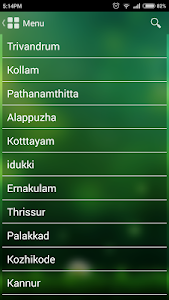 Wayanad Tourism screenshot 3