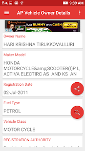 AP Vehicle Owner Details By RC Number - náhled