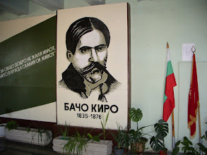 Photo: Bacho Kiro- the revoluntionary whom the school is named after