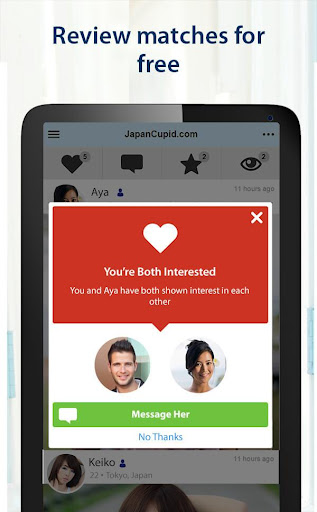 JapanCupid - Japanese Dating App 2.1.6.1561 screenshots 11