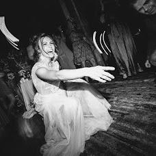 Wedding photographer Natalya Smekalova (NatalyaSmeki). Photo of 03.09.2018