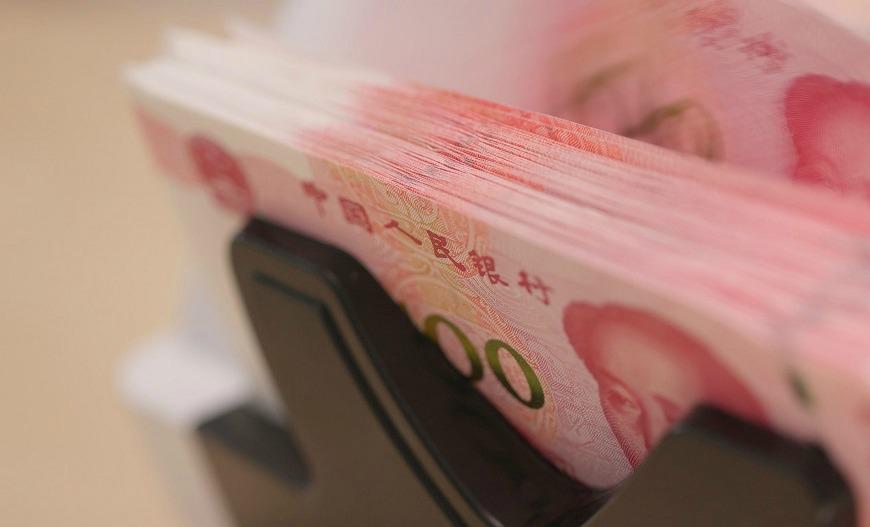 China om kwotas op twee buitelandse beleggingskemas te skrap