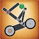 Machinery - Physics Puzzle image