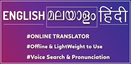 English to Malayalam Translator & Hindi Dictionary - Apps on