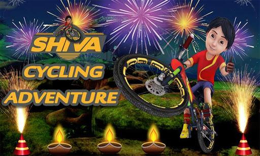 Shiva Cycling Adventure 1.1.7 screenshots 1