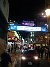 Photo: 夜の街へ!楽しい交流は2回戦、3回戦へ! 最後は熊本ラーメン?でシメました。