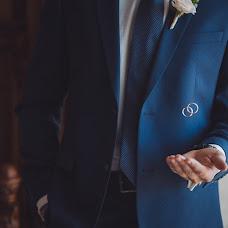 Wedding photographer Anastasiya Balakhonceva (artpersona). Photo of 12.07.2018