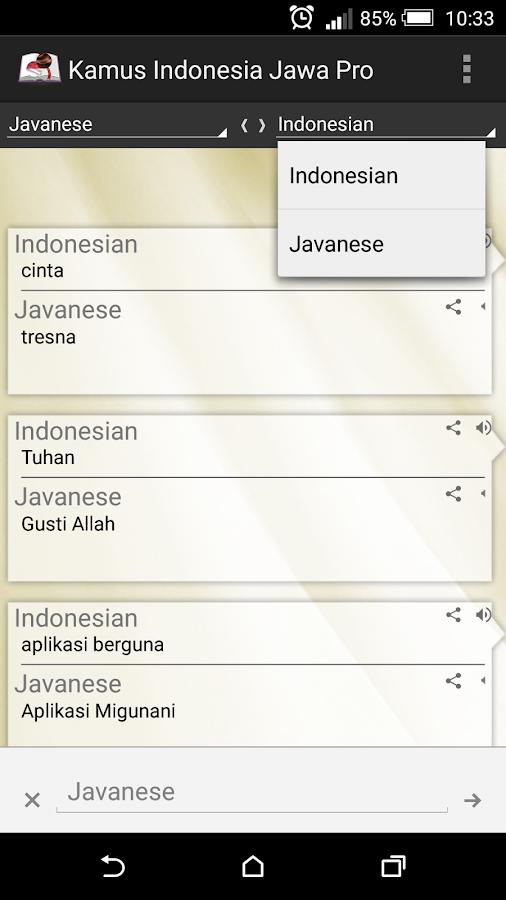 Indonesian-Java-Dictionary-Pro 27