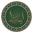 Bridges' translation of the Holy Qur'an