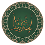Bridges' translation of the Holy Qur'an icon