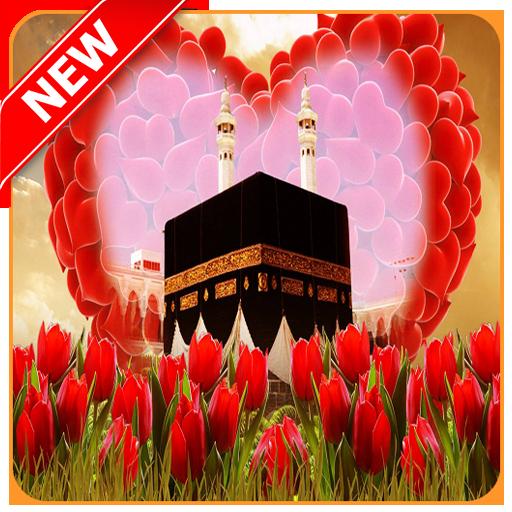HD Islamic Live Wallpapers GIF
