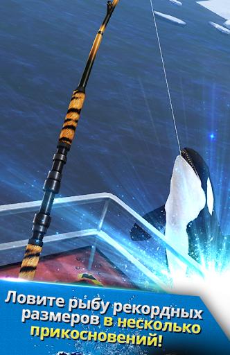 Fishing Fishing: Set The Hook! скачать на планшет Андроид