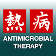 Sanford Guide:Antimicrobial Rx