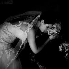 Wedding photographer Wojtek Hnat (wojtekhnat). Photo of 19.05.2019
