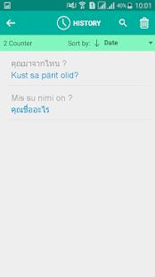 Estonian Thai Translator - náhled