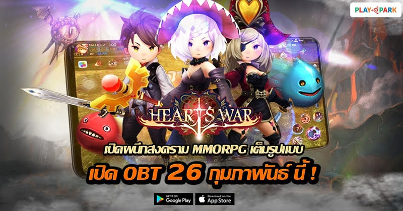 HeartsWar Mobile OBT