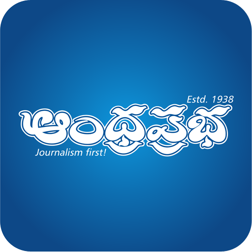 AndhraPrabha Official App - Apps on Google Play