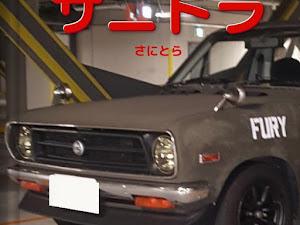 サニートラック  ロングボディーのカスタム事例画像 ゆ~じさんの2020年01月07日18:40の投稿