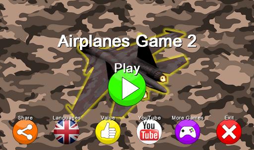 遊戲2飛機