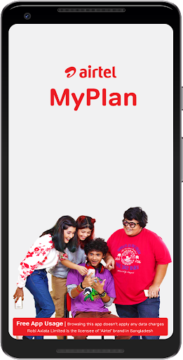 Airtel MyPlan v1.4 screenshots 1