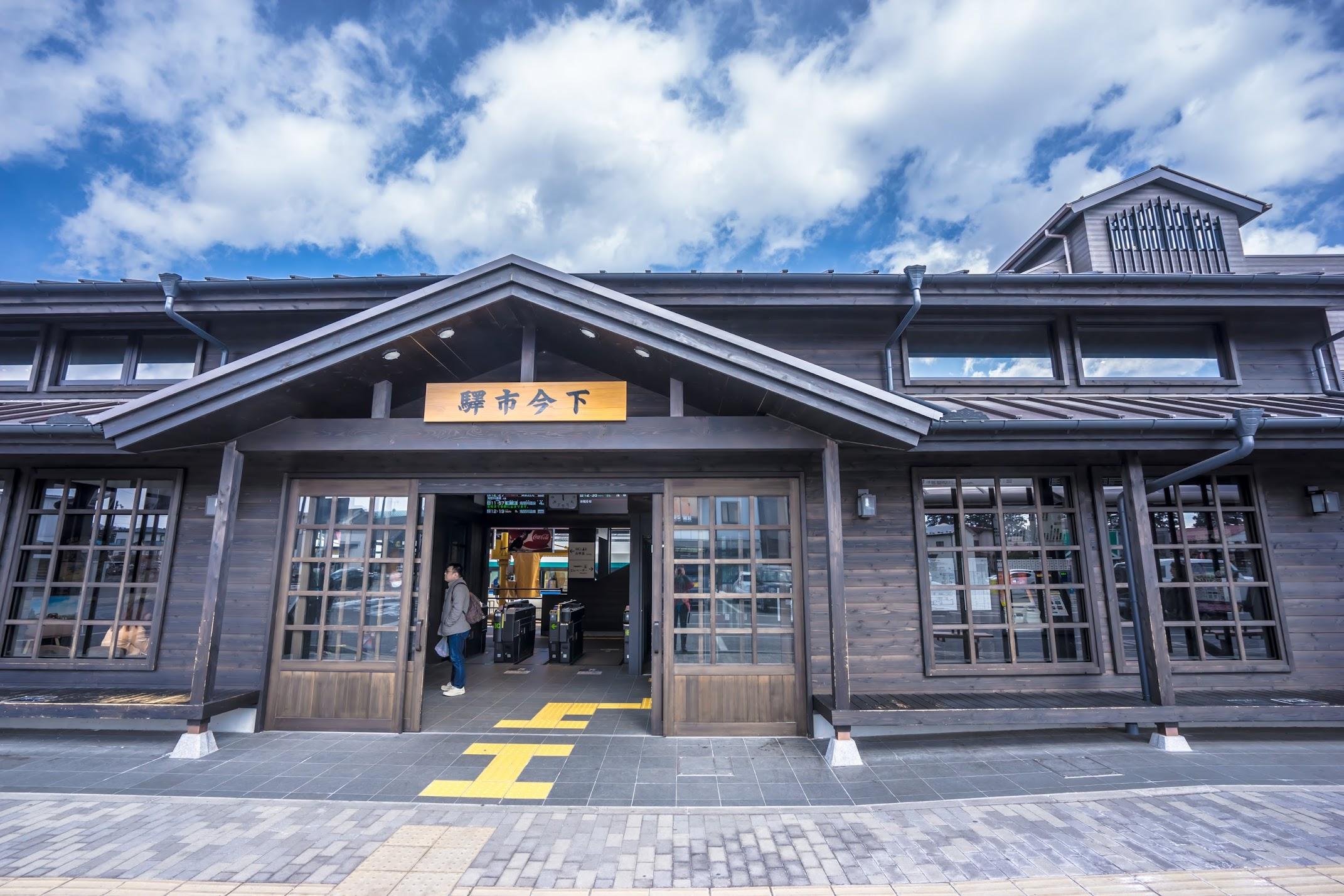 Shimo-imaichi station1