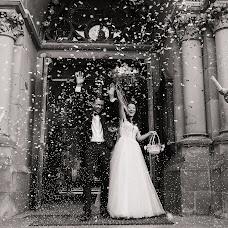 Wedding photographer Vitaliy Mironyuk (mironyuk). Photo of 16.11.2017