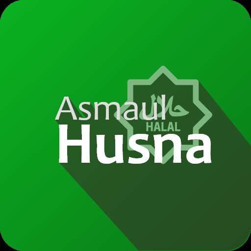 Asmaul Husna 99 Lengkap Indonesia Arab Latin التطبيقات على Google Play
