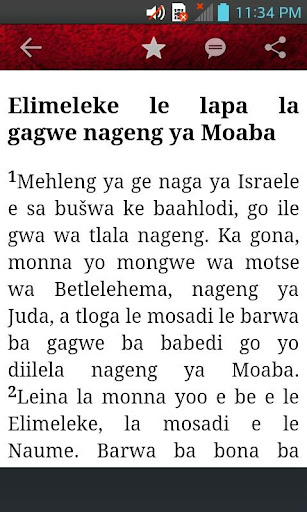 Bible NSO00, Taba yea Botse (Northern Sotho) 0.5 screenshots 6